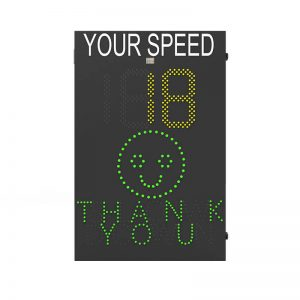 Speed Control Sign